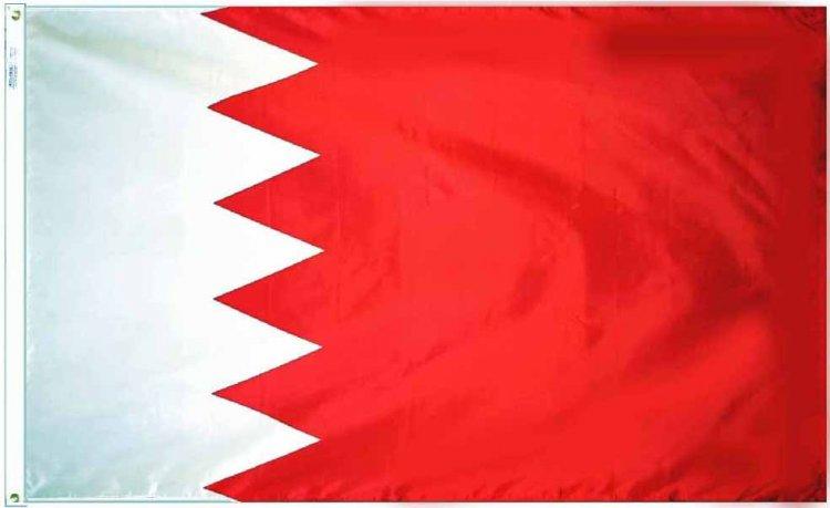 Bahrain National Flag Flagline - Bahrain flags